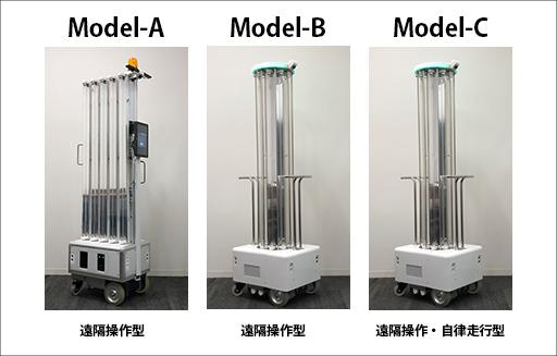 紫外線照射ができる殺菌灯搭載ロボット|スマートロボティクス